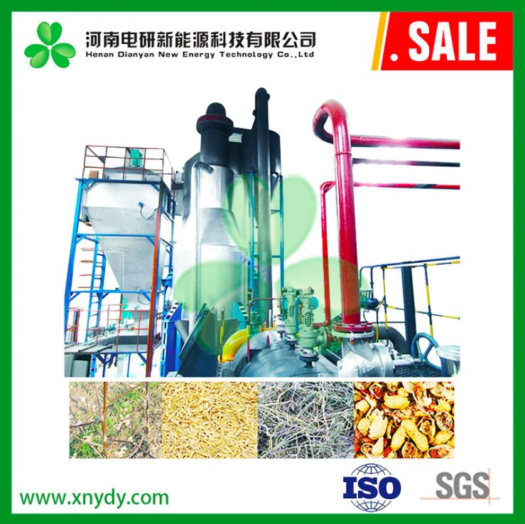 生物质气化炉 工业锅炉 农林废弃物 环保高效