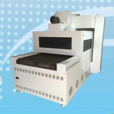 厂家直销手提式UV机,桌面型UV机,生产线UV机,低温节能型UV机