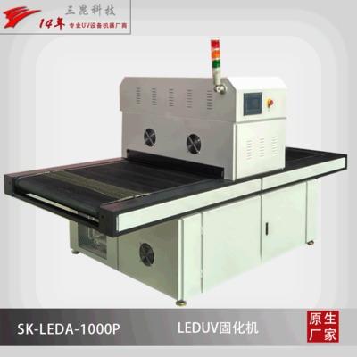 多功能大尺寸TP贴合UV固化机LED冷光源大屏贴合UVLED光电显示行业