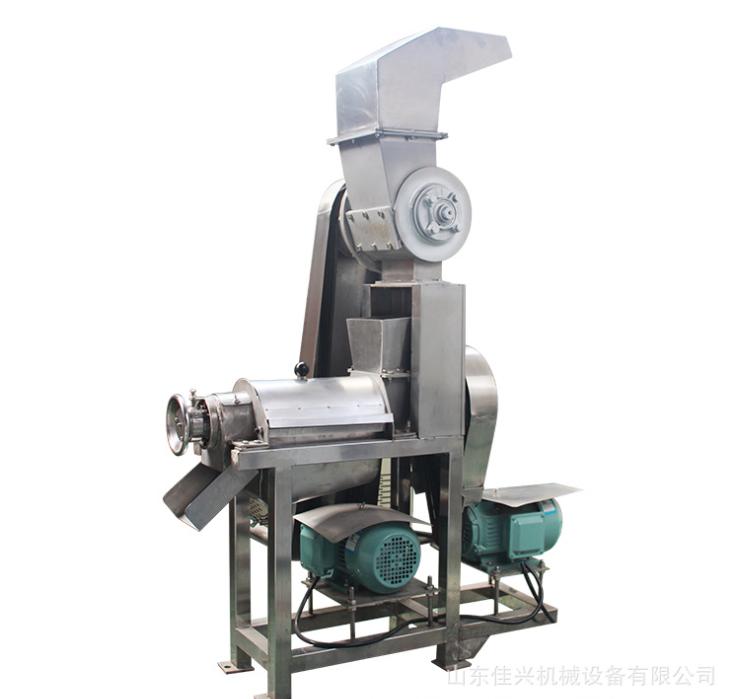 商用果蔬螺旋榨汁机 不锈钢破碎榨汁机组 果蔬打浆榨汁机