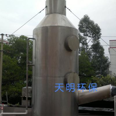 厂家废气喷淋塔 工业pp废气塔 酸雾废气净化塔 湿式静电除尘设备