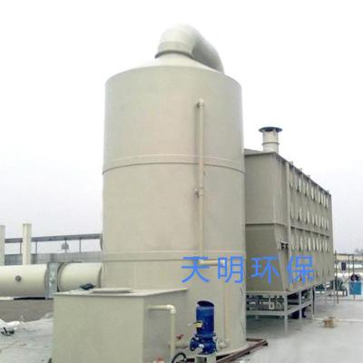 湿式除尘器 酸雾废气处理设备 钢制水膜脱硫除尘器 水除尘器