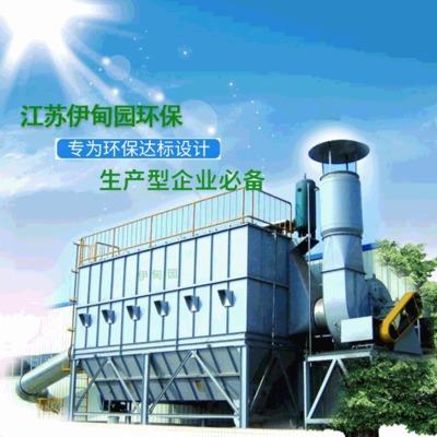 环保设备非标定制 脱硫脱硝除尘设备 焊烟除尘器 脉冲滤袋除尘器