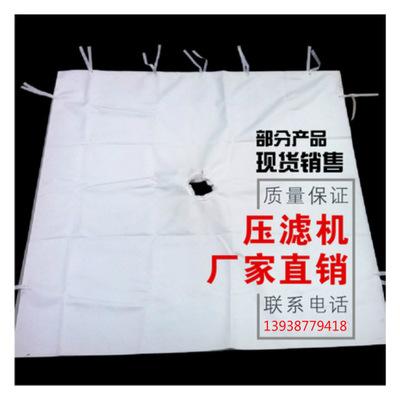 厂家直销压滤机滤布50-300目工业滤布单丝滤布无纺布750B丙纶滤布