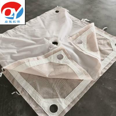 厂家直销压滤机滤布单丝滤布无纺布750B工业滤布化工冶金污水处理