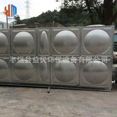 消防水箱不锈钢组合式焊接水箱 热泵保温水箱