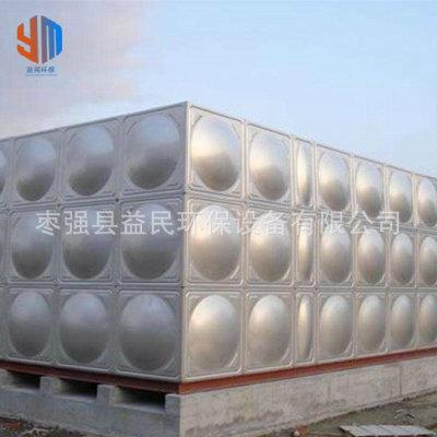 厂家供应不锈钢方形水箱 不锈钢组合式水箱 不锈钢水箱