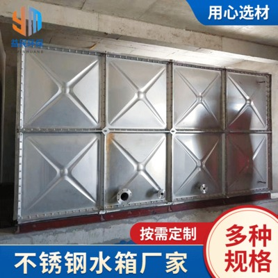 不锈钢储水箱 储水设备304不锈钢消防水箱 焊接保温水箱厂家定制