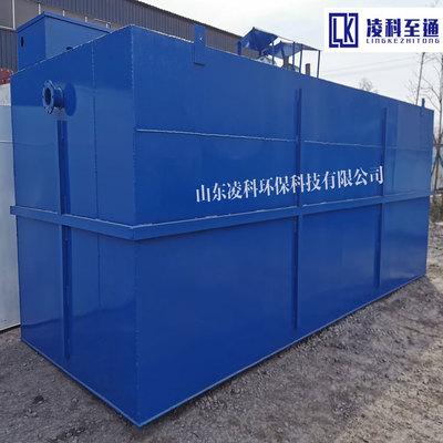 酒店布草洗涤污水处理设备 洗衣房污水处理设备污水处理设备