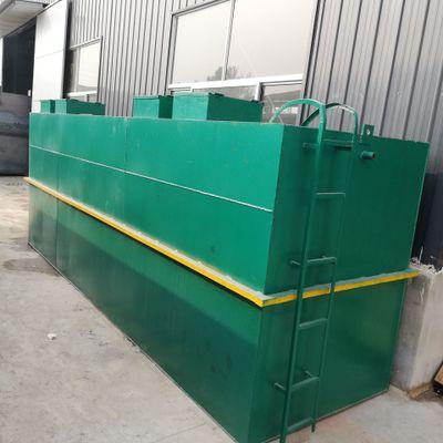 废水污水处理 专业生产养殖污水处理设备 地埋式污水处理设备