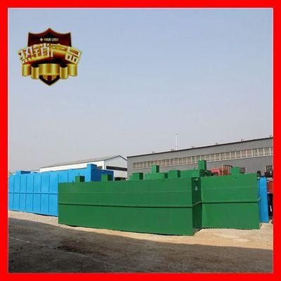 小型地埋式污水处理设备 一体化设备 环保喷漆废水处理设备