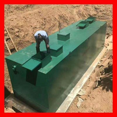 专业制造 污水处理设备 生活污水处理设备 地埋式一体化设备