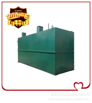 地埋式一体化污水处理设备 石油化工厂污水处理 制药废水处理