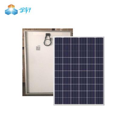 厂家直销 280w多晶太阳能电池板 光伏组件 高转化率 发电足 A级