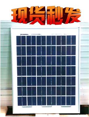 厂家直销 10W光伏板 太阳能光伏 现货秒发 太阳能电池板 光伏组件