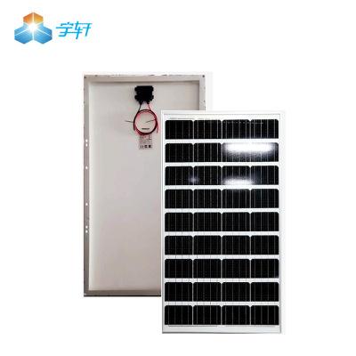 厂家直销120w单晶硅太阳能板 太阳能充电板光伏板 高转化发电量足