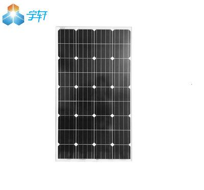 厂家直销 100W单晶硅太阳能充电板 太阳能电池板 光伏组件 solar