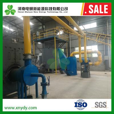 下吸式气化炉 气化炉生物质 广泛应用 厂家直销