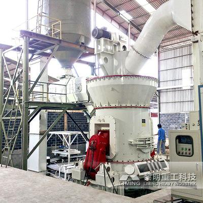 厂家直销 磨煤用什么磨机 做煤的可磨系数设备