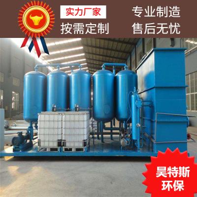石英砂过滤器 限时促销石过滤器 机械过滤器 污水处理设备