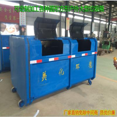 4.5立方钩臂式垃圾箱 全不锈钢垃圾箱 可移动式垃圾箱 厂家供应