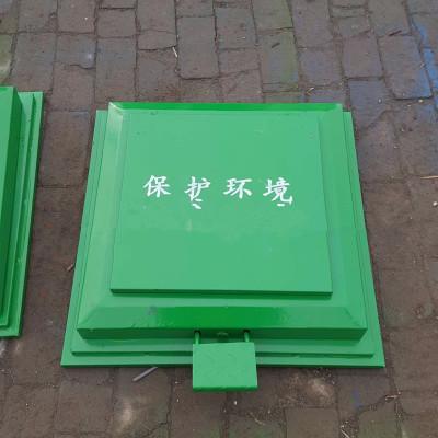 厂家供应 铁板加厚地埋式垃圾桶 坚固耐用地埋式垃圾箱 可定制