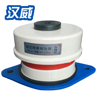 现货批发阻尼弹簧减振器风机水泵中央空调高效降噪阻尼弹簧减震器