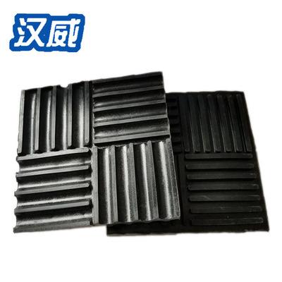 批发 橡胶减震垫 方形长方形橡胶减震垫 供应空调外机橡胶减振垫