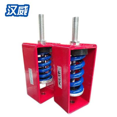 吊式阻尼弹簧减震器 阻尼弹簧减震器风机水泵 汉威批发风柜减振器