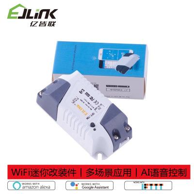 WIFI智能开关改装件亚马逊语音控制WIFI智能改装控制盒
