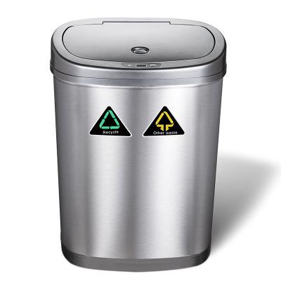 纳仕达小米同款智能感应分类垃圾桶不锈钢家用卫生间厨房客厅批发