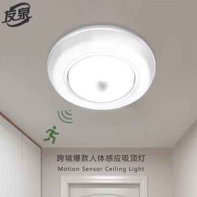 超薄led人体感应吸顶灯跨境热销衣柜楼道厕所灯智能家居吸顶灯
