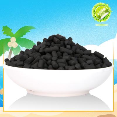 现货工业VOC有机废气处理除味 吸附剂 煤质焦油高碘值柱状活性炭