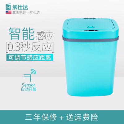 充电智能垃圾桶家用客厅厨房感应垃圾桶纳仕达创意收纳桶厂家批发