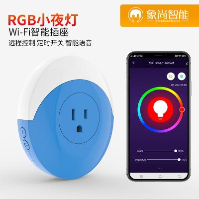 美规RGB情景小夜灯智能插座wifi手机定时开关插座远程遥控智能