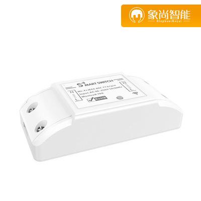 语音遥控开关手机远程wifi通断器定时无线智能家居控制盒