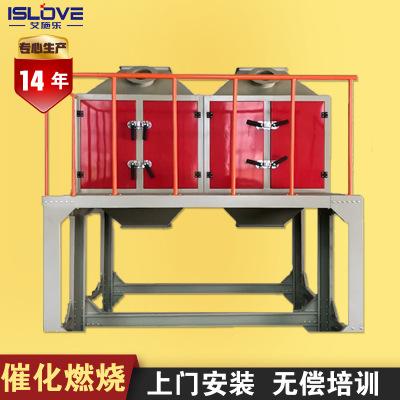 RCO活性炭吸附催化燃烧器 有机废气处理脱附设备催化燃烧装置