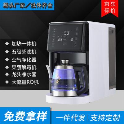 台式直饮机智能RO反渗透净水器免安装纯水机可调温冲茶泡奶净水机