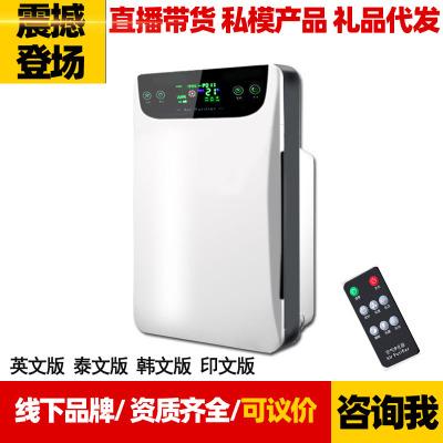 负离子空气净化器 家用室内杀菌除甲醛 拓客礼品会销空气净化器