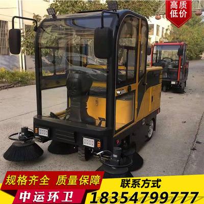 小型电动扫路车 全封闭式工厂车间扫地机市政公路清扫车全国包运