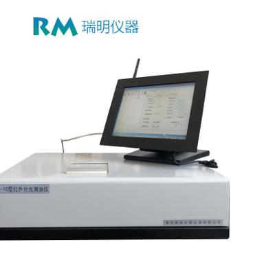 产地供应测油仪 触屏式红外分光测油仪环境监测站用带电脑屏幕