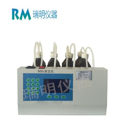 880型数字式bod测定仪高精度 空气压差法生化需氧量bod5测定仪
