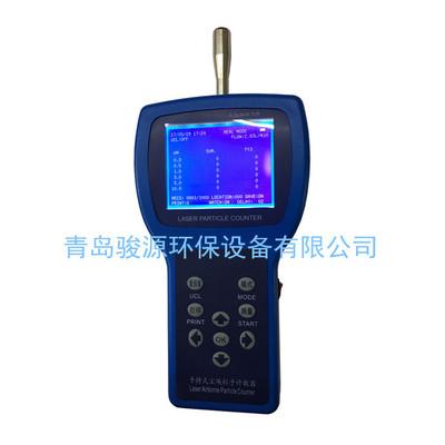 JY-3016H手持式尘埃粒子计数器 粒子计数器 环境检测仪器