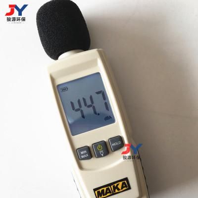 煤矿职业健康噪声超标检查 YSD-130防爆噪音测试仪 噪声测定仪