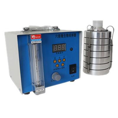 六级筛孔撞击式空气微生物采样器浮游菌采样器微生物采样仪