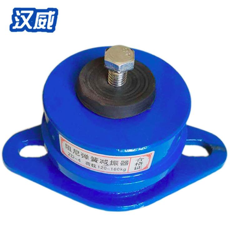zd型阻尼弹簧减震器座式国标弹簧减振器 风机空调水泵减震器