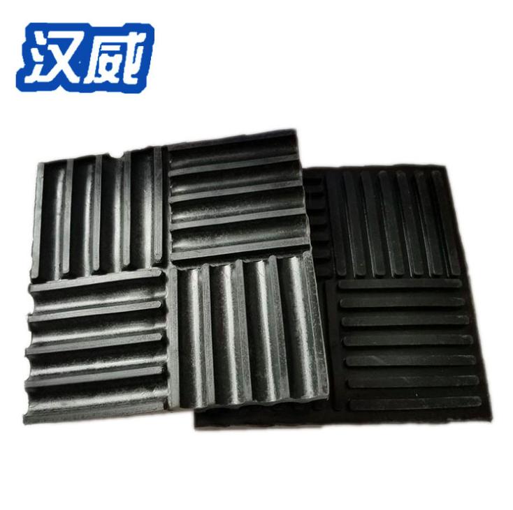 橡胶减震垫 方形长方形橡胶减震垫 供应空调外机橡胶减振垫