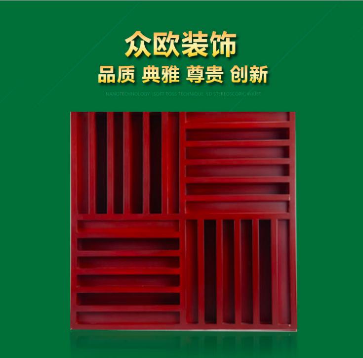 N2扩散体 扩散板 声学材料厂家 佛山生产基地 实木基材厂家