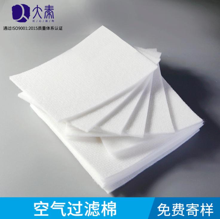 空气过滤棉 工业过滤棉空气净化器过滤网棉过滤材料防粉尘批发