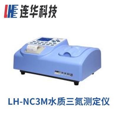 供应 水质检测设备LH-NC3M型连华科技实验室水质三氮测定仪分析仪